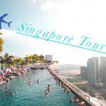 シンガポールツアー詳細リーフレットの公開